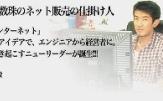 kurosawa_main