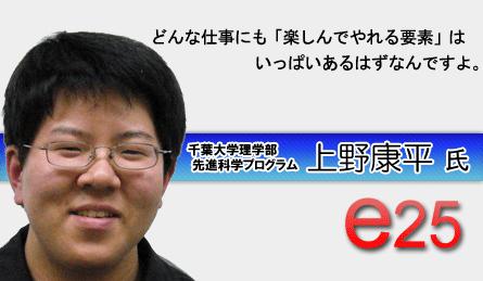 ueno_main